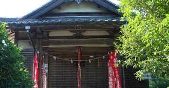 2.医王寺