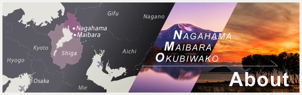 ABOUT NAGAHAMA MAIBALA OKUBIWAKO