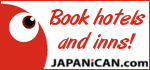 Book hotels and inns! JAPANiCAN.com