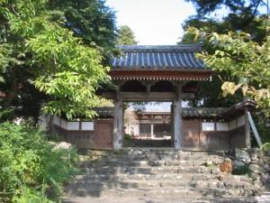 Ibukiyama Yatakagokoku-ji Temple Shicchi-in