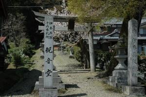 伝塔寺(北布施観音堂) 聖観音立像