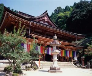 Hogon-ji Temple
