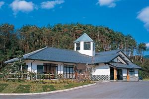 Gosenken no Yakata Museum