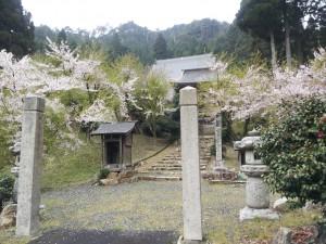 Shōō-ji Temple   Statue of Standing Sho Kannon