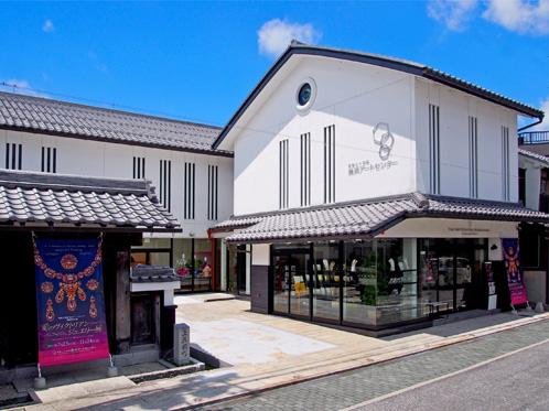 Nagahama Art Center