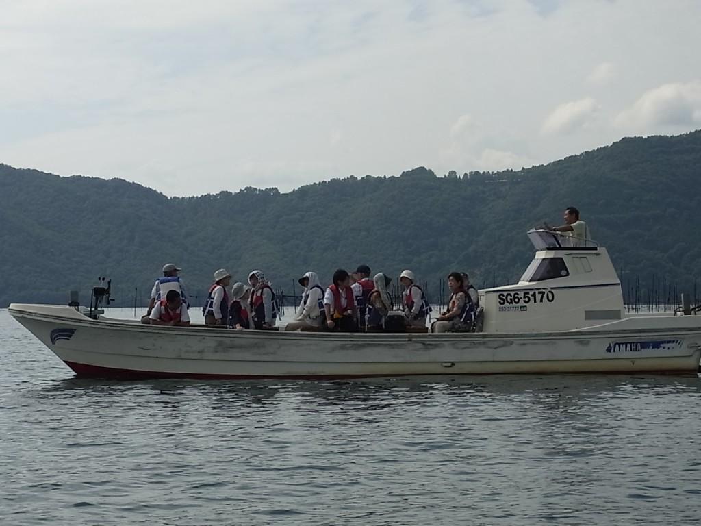 호수 수상 택시