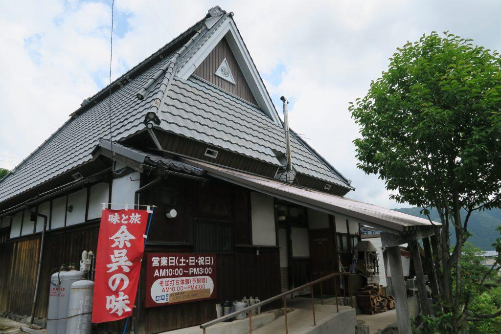 Ikehara Soba Dojo