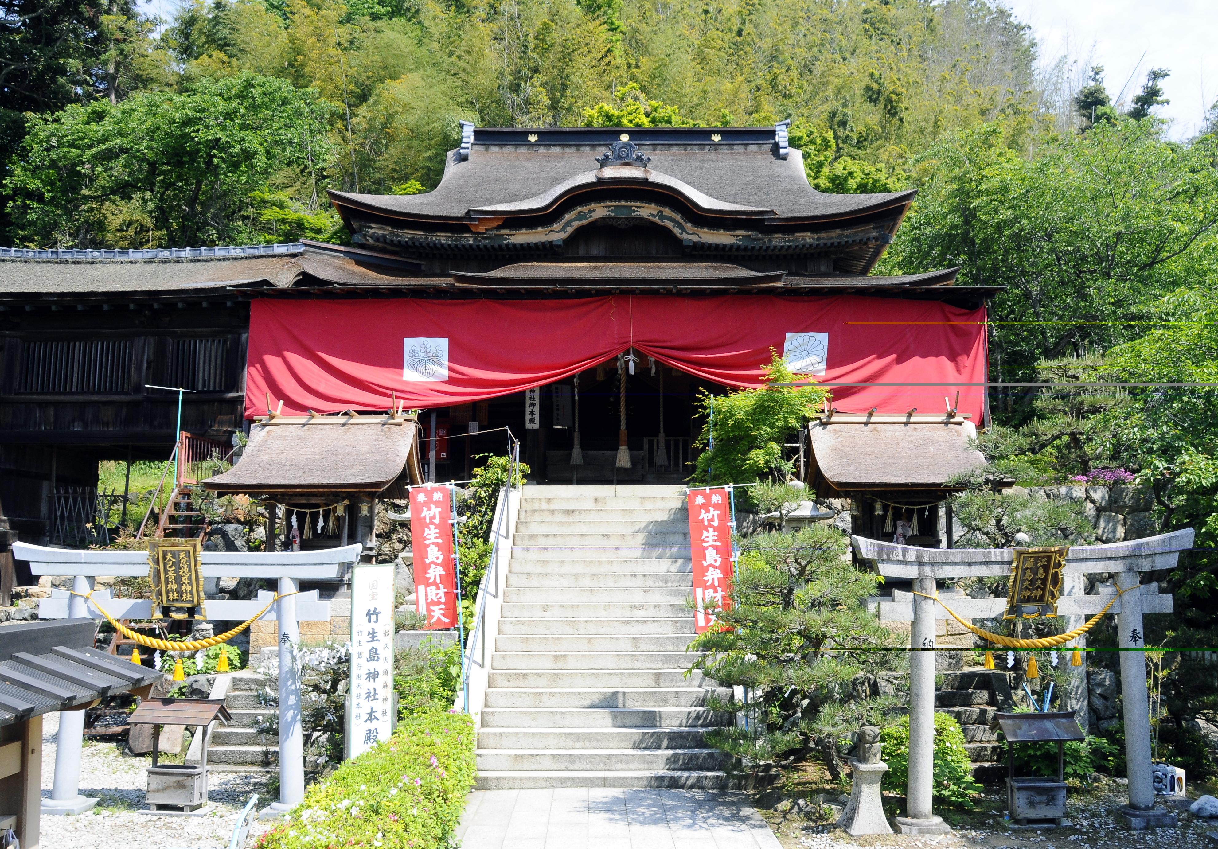 都久夫须麻神社