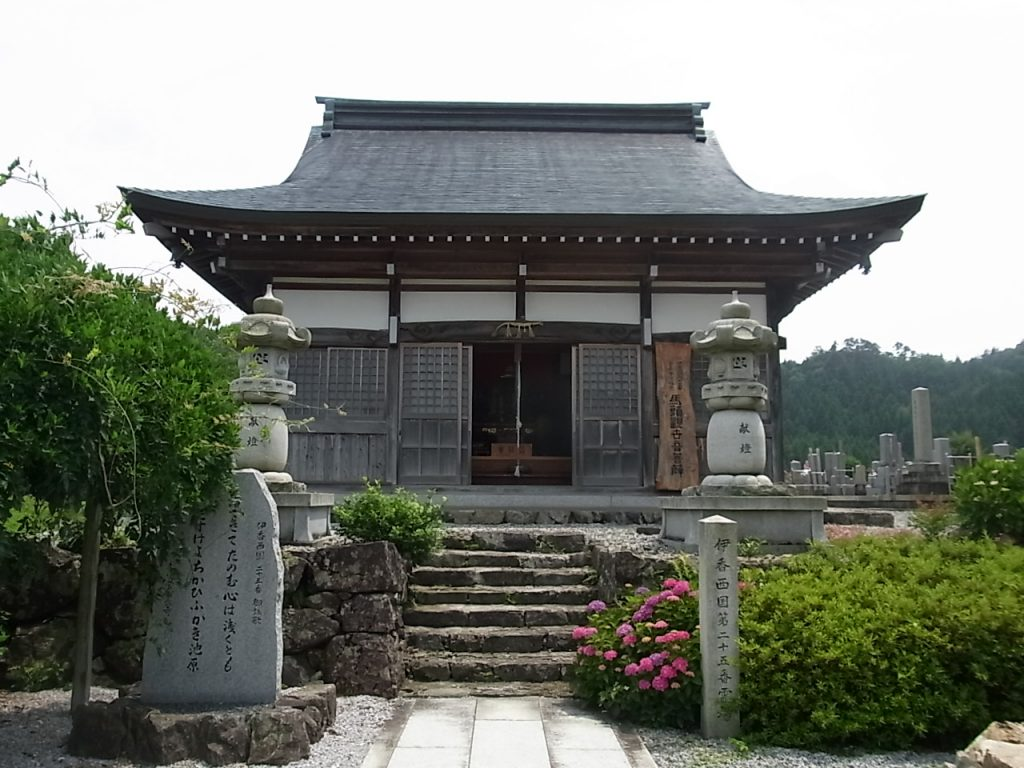 Zencho-ji Temple  Statue of Standing Bato Kannon (Horse-headed Kannon)