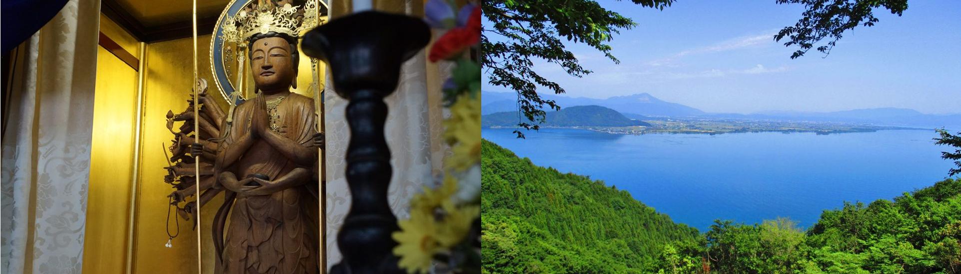 9月4日奥びわ湖エリアTOP画像