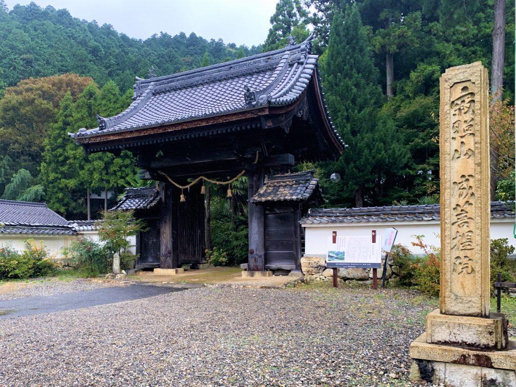 Jobodai-in Temple